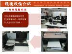 department of interior space design