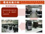 department of interior space design1