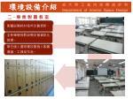 department of interior space design2