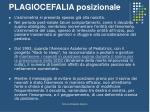 plagiocefalia posizionale1