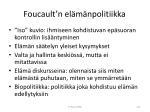 foucault n el m npolitiikka