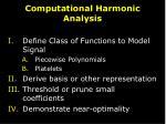 computational harmonic analysis