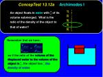 conceptest 13 12a archimedes i1