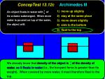 conceptest 13 12c archimedes iii1