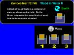 conceptest 13 14b wood in water ii