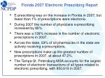 florida 2007 electronic prescribing report