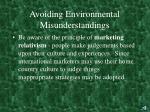 avoiding environmental misunderstandings