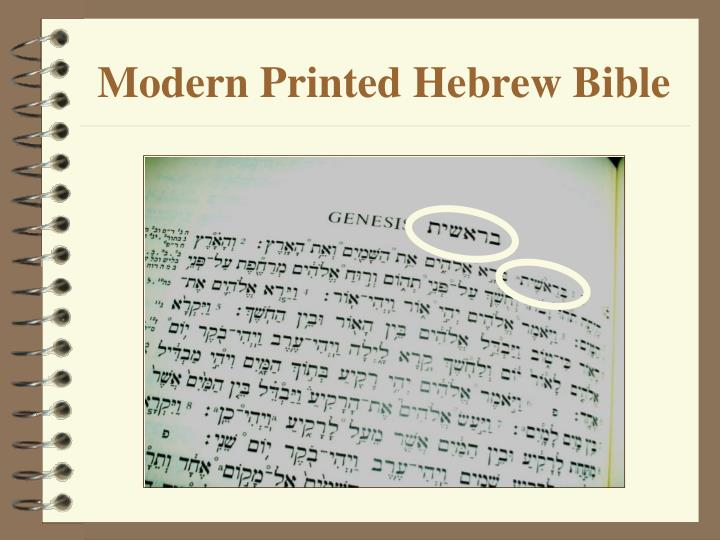 Modern Printed Hebrew Bible