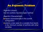 an 8 queens problem