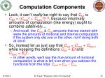 computation components