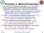 functional vs motional computation