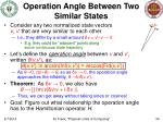 operation angle between two similar states