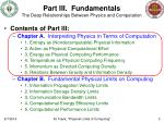 part iii fundamentals the deep relationships between physics and computation