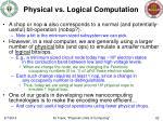 physical vs logical computation