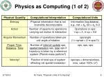 physics as computing 1 of 2
