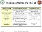 physics as computing 2 of 2