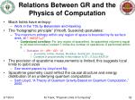 relations between gr and the physics of computation