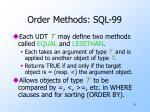 order methods sql 99
