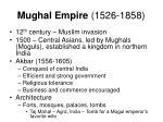 mughal empire 1526 1858