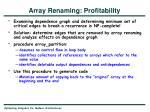 array renaming profitability