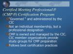 certified meeting professional cmp certification program