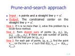 prune and search approach3