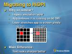 migrating to hidpi1