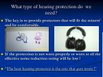 what type of hearing protection do we need