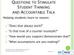 questions to stimulate student thinking and accountable talk3