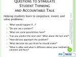 questions to stimulate student thinking and accountable talk4