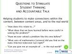 questions to stimulate student thinking and accountable talk5