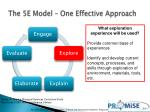the 5e model one effective approach2