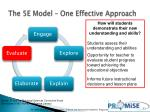 the 5e model one effective approach6