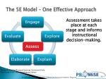 the 5e model one effective approach7