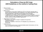 calculation of fines by dg comp 2006 guidelines on the method of setting fines
