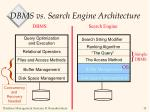 dbms vs search engine architecture
