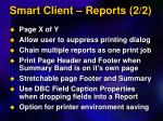smart client reports 2 2