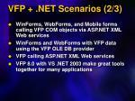 vfp net scenarios 2 3