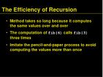 the efficiency of recursion1