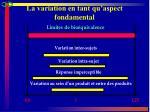 la variation en tant qu aspect fondamental1