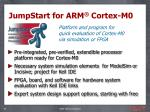 jumpstart for arm cortex m0