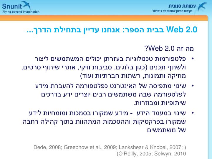 Web 2 01