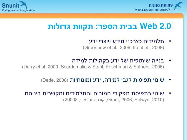 Web 2 02