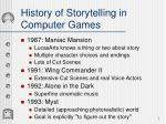 history of storytelling in computer games2