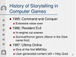 history of storytelling in computer games3