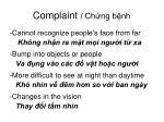 complaint ch ng b nh