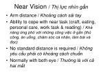 near vision th l c nh n g n