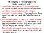 the roles responsibilities nhi m v v tr ch nhi m