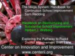 center on innovation and improvement www centerii org