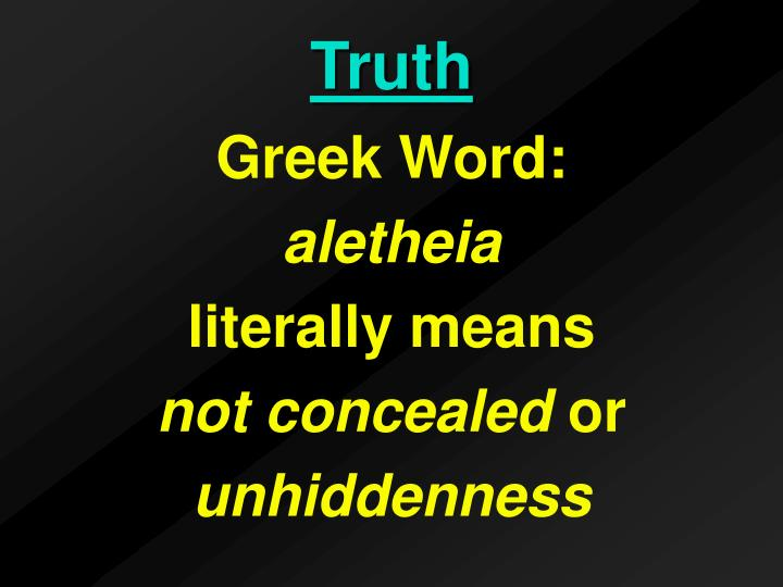 Greek Word: